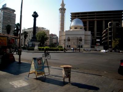 Damasco Piazza Al Merjeh