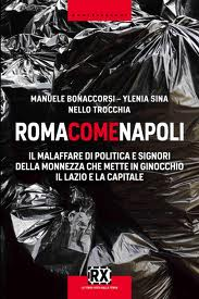 roma come napoli