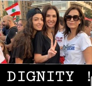 rima dignity